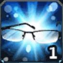 知性のメガネ