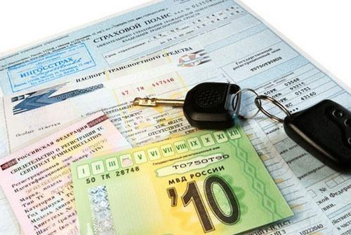 Картинки по запросу проверка юридической чистоты автомобиля