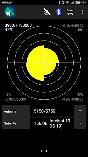 dvbfinder screenshot 3