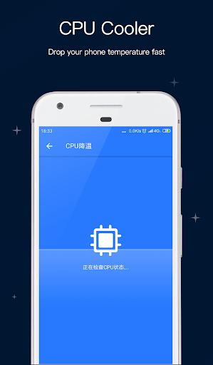Cleaner-Phone Clean,Booster,Optimizer,AppLock 1.0.8 screenshots 6