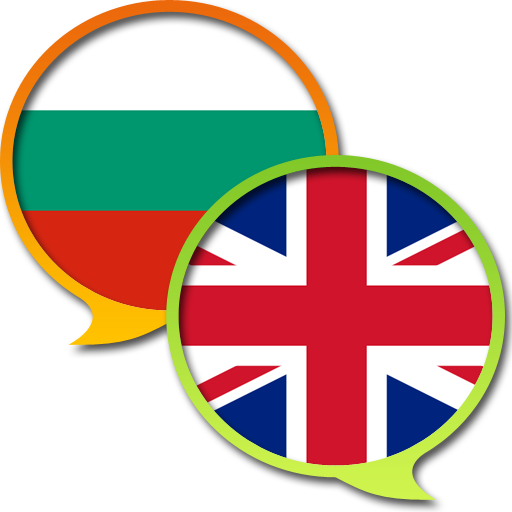 English Bulgarian Dictionary F Android APK Download Free By SE Develop