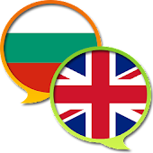 English Bulgarian Dictionary F
