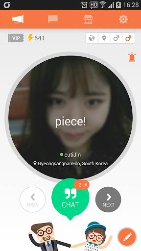 SOME 썸 인기 영어회화 외국인 글로벌 펜팔 채팅
