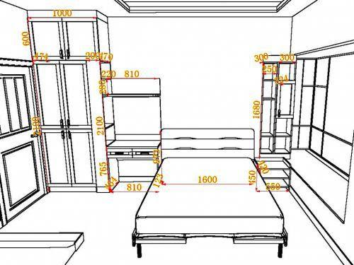 thiết kế phòng ngủ tiện ích