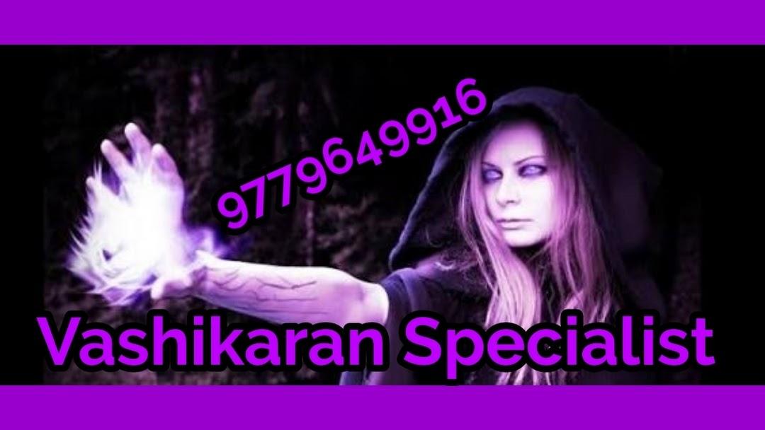 Vashikaran Specialist | Black Magic Specialist | Love Problem