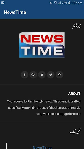 News Time screenshot 5