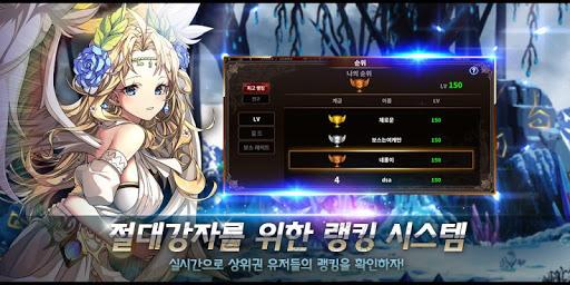 uc544uc2a4ud2b8ub77cuc758 uc804uc124 1.0.95 screenshots 4