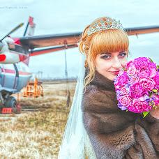 Wedding photographer Irina Ryabykh (RyabykhIrina). Photo of 08.03.2015