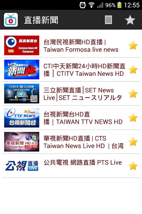 Live News- screenshot