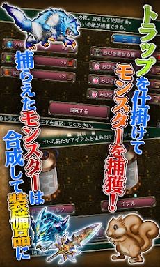 RPG エンシェントハンターのおすすめ画像4