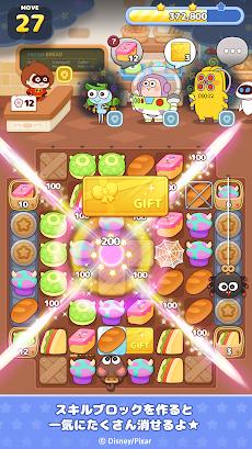 LINE:ピクサー タワー ~おかいものパズル~のおすすめ画像3