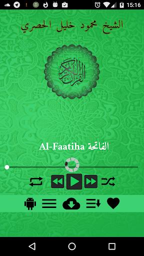 Quran mp3 cheikh Alhussary
