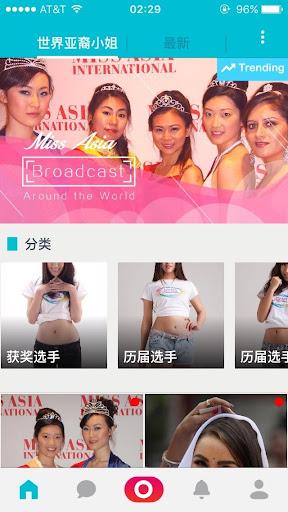 Miss Asia International 3.0.3385 screenshots 2