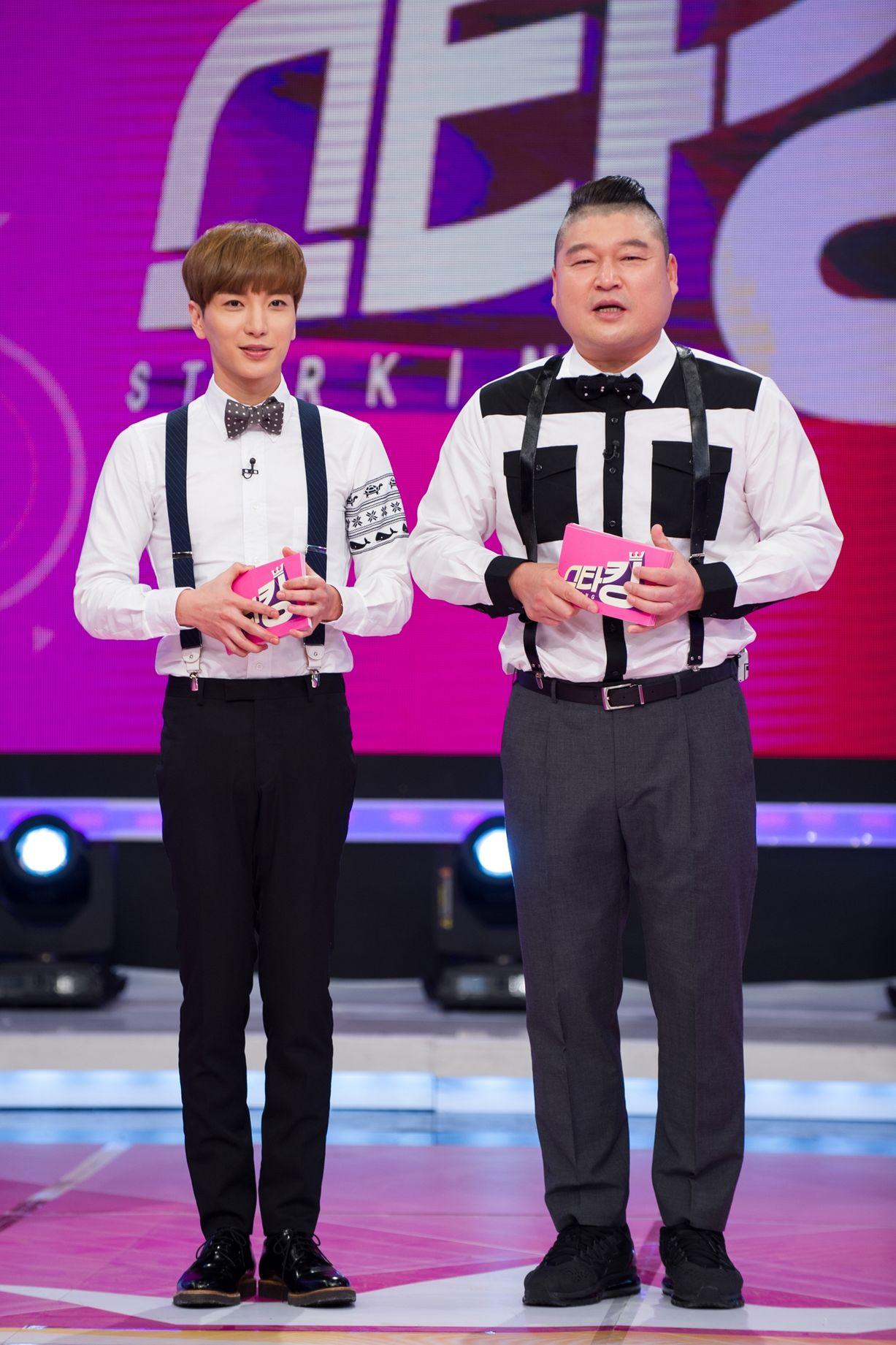 kang ho dong son
