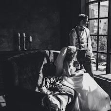 Wedding photographer Mariya Shestopalova (mshestopalova). Photo of 12.05.2018