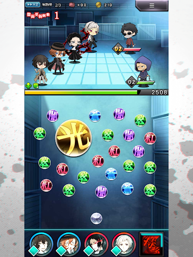 Screenshot for 文豪Stray Dogs 迷犬怪奇譚 in Hong Kong Play Store