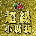 MAXANDEV - Logo