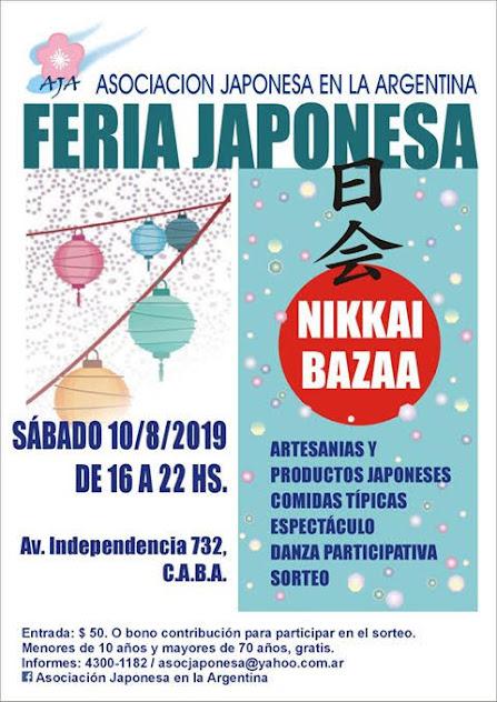 Feria japonesa