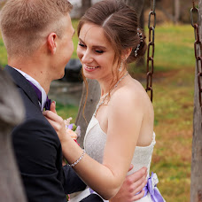 Wedding photographer Alina Dorofeeva (dorofeevaphoto). Photo of 08.11.2017