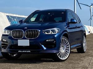 その他 BMW ALPINA XD3 2019のカスタム事例画像 よっしい88さんの2020年03月21日17:23の投稿