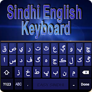 Sindhi English Keyboard