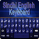 Download Sindhi English Keyboard For PC Windows and Mac
