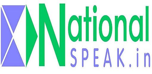 Приложения NationalSpeak (apk) бесплатно скачать для Android / ПК screenshot