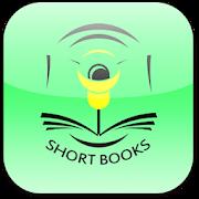 Audible Short Books