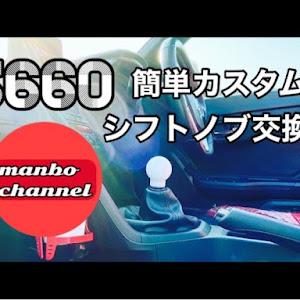 S660 JW5 のカスタム事例画像 ひでまんぼうさんの2020年11月28日19:27の投稿