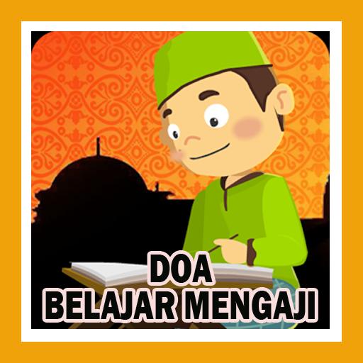 DOA BELAJAR MENGAJI (app)