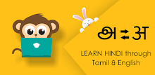 Download Learn Hindi through Tamil APK latest version 1 3