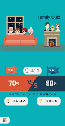 행복한 가족 퀴즈 - 가족오락관 게임 screenshots 1