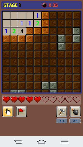 Maze Sweeper