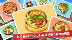 クッキングマッドネス-料理ゲームのおすすめ画像4