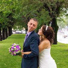 Wedding photographer Ekaterina Koroleva (bryak90). Photo of 09.10.2017