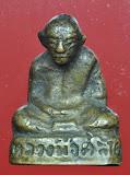 พระหล่อรูปเหมือน พ่อท่านคล้าย หลังคู้ โบราณ พิมพ์คล้าย ปี2503 พร้อมบัตรฯ