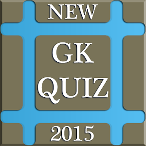 Daily Current Affairs GK Quiz 1.5