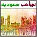Saudi Talent icon