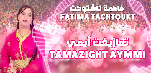 fatima tachtoukt 2010 mp3