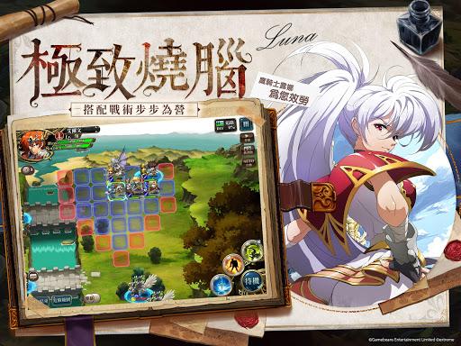 u5922u5e7bu6a21u64ecu6230 painmod.com screenshots 9