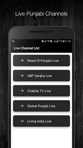 Download Punjabi News: ABP,PTC,Tribune,Jagran & Others Info Google