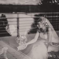 Wedding photographer Evgeniya Elistratova (EElistratova). Photo of 09.04.2014