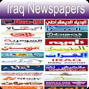 Iraq  Newspapers - العراق الصحف