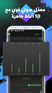 Lark Player – موسيقى مجانية & موسيقى يوتيوب 1