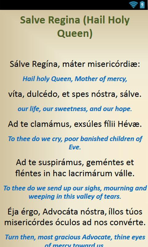 Latin Catholic Prayers- screenshot