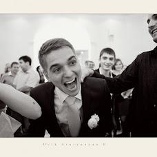 Wedding photographer Ovik Arutyunyan (apack). Photo of 11.01.2013