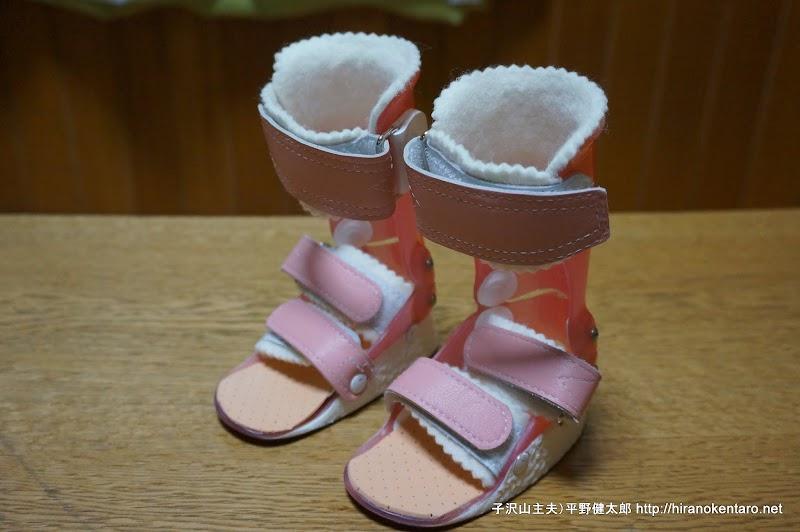 ピンクのシューホーンブレイス(SHB)