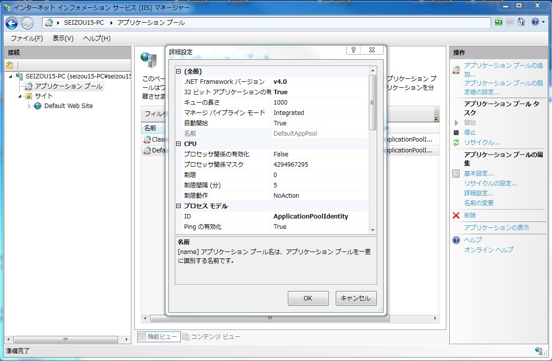 C:\Users\seizou15\Pictures\データベース共有\11.PNG