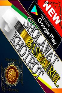 SHOLAWAT BASYAIRUL KHOIROT - náhled