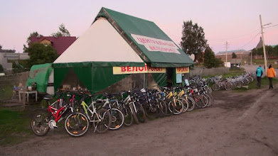 Photo: Центральный велопрокат